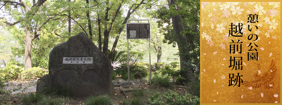 スカイツリーと日本橋水門